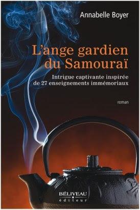 L'ange gardien du Samouraï, roman