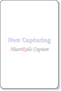 http://www.mhlw.go.jp/bunya/koyou/dl/hokenryoritsu_h25.pdf