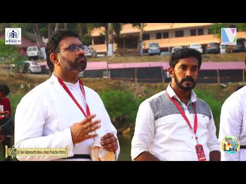 Ee Maruvil Namme nadathum Maramon Convention Song 2020