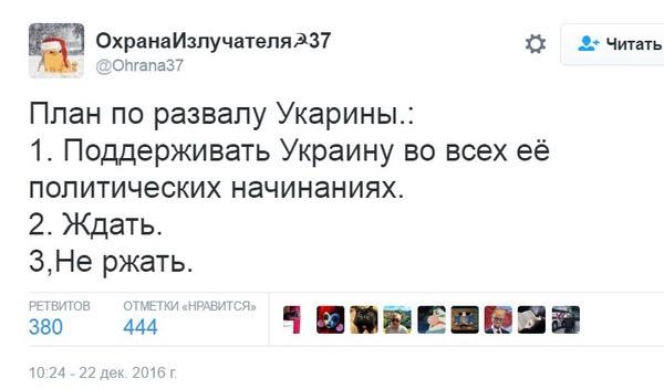 Майдан 2014 плавно перетекает в Редут 2017