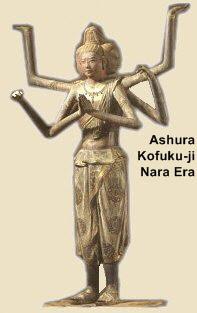 Ashura, Nara Era, 8th century, Koufuku-ji, Handbook
