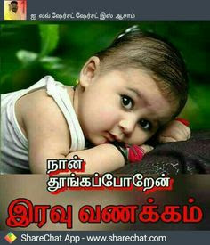 Good Morning Child Images In Tamil Simplexpict1storg