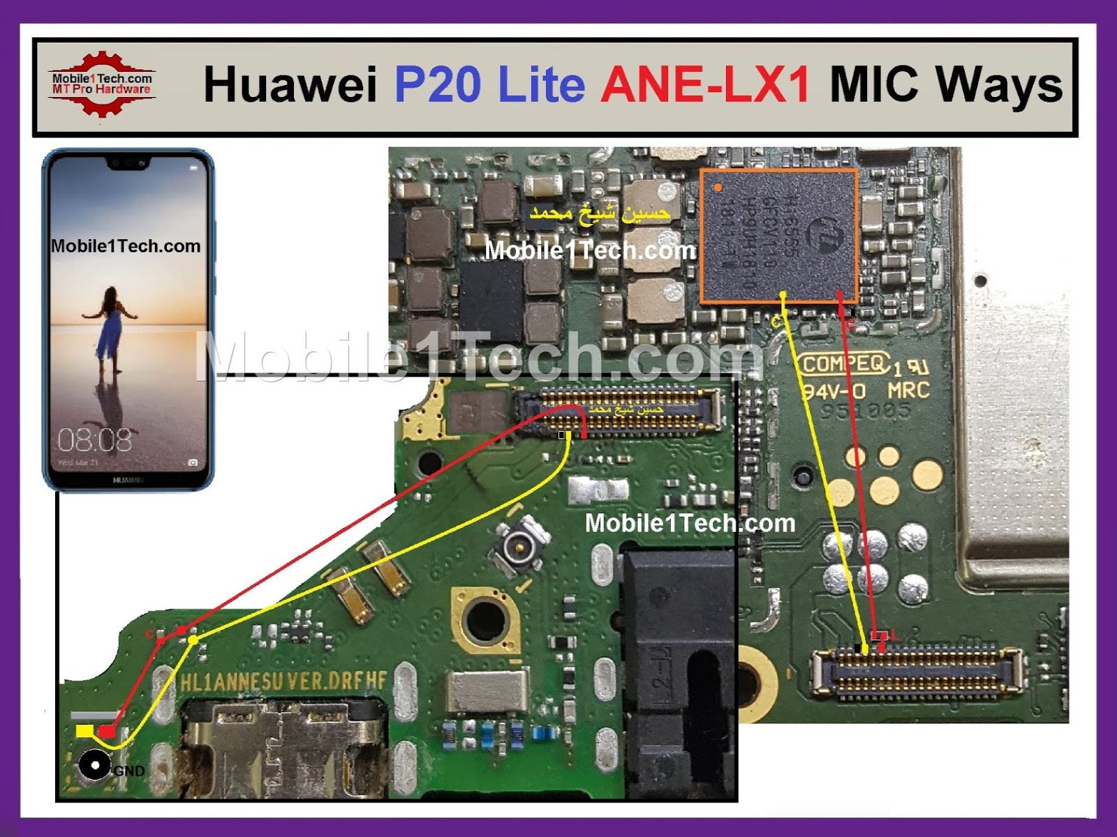 Huawei P20 Lite Mic Solution Jumper Problem Ways Microphone