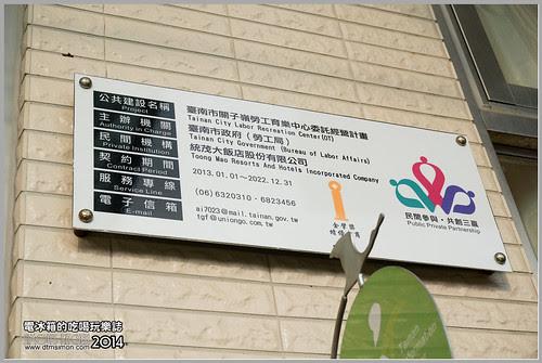 統茂溫泉會館02.jpg