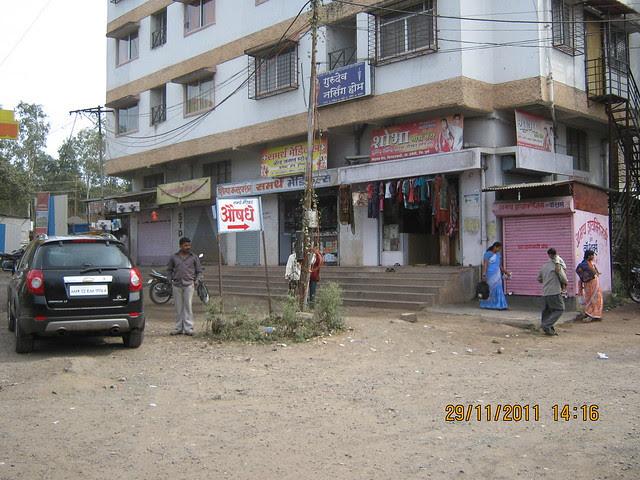 Samarth Medicals, Chemist & Gurudev Nursing Home at Kirkatwadi Naka, Sinhagad Road, Pune 411 024 - Urbangram - A 2 BHK Flat for Rs. 25 Lakhs - is just 500 meters from here