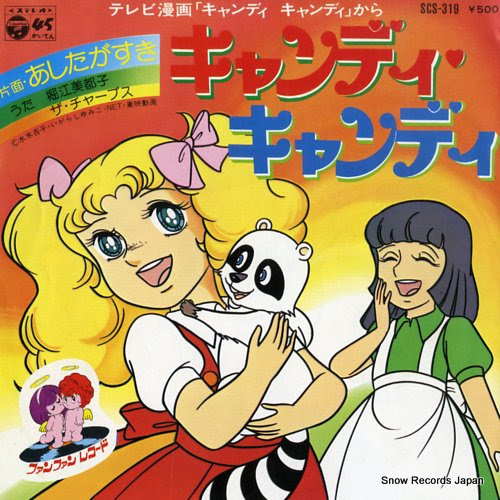 HORIE, MITSUKO candy candy