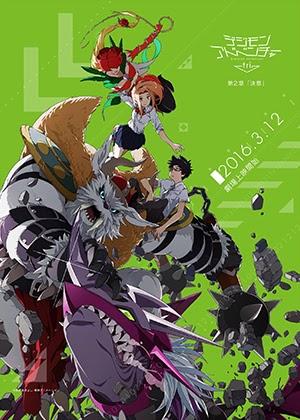 Digimon Adventure tri. 2: Ketsui [Película] [HD] [Sub Español] [MEGA]