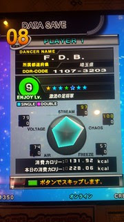 2013-05-18_17-30-10_809.jpg