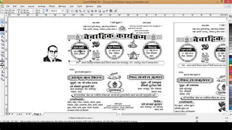 Jai Bhim Wedding Card   Free HD Wallpapers and 4K Wallpapers