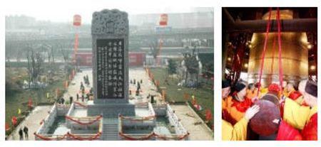 Cả hai công trình này sẽ được đăng ký với sách Kỷ lục Guinness thế giới.