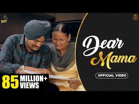 Dear Mama Sidhu Moose Wala Lyrics in Punjabi