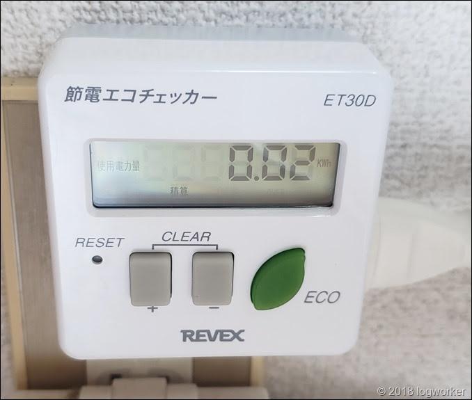 a00033_Eco_ET30D_12