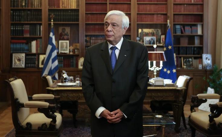 Παυλόπουλος: Η Τουρκία να σεβαστεί τα σύνορα της Ελλάδας και της Ευρώπης