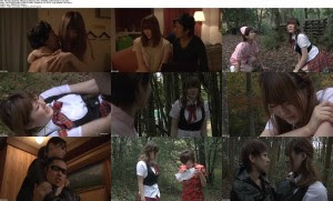 Download Woman Hunting Massacre Woods (2012) DVDRip 300MB Ganool