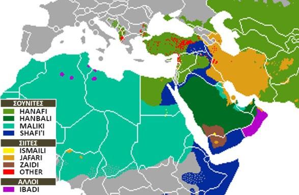ΣΟΥΝΙΤΕΣ & ΣΙΙΤΕΣ: Ισλαμική αντιπαράθεση