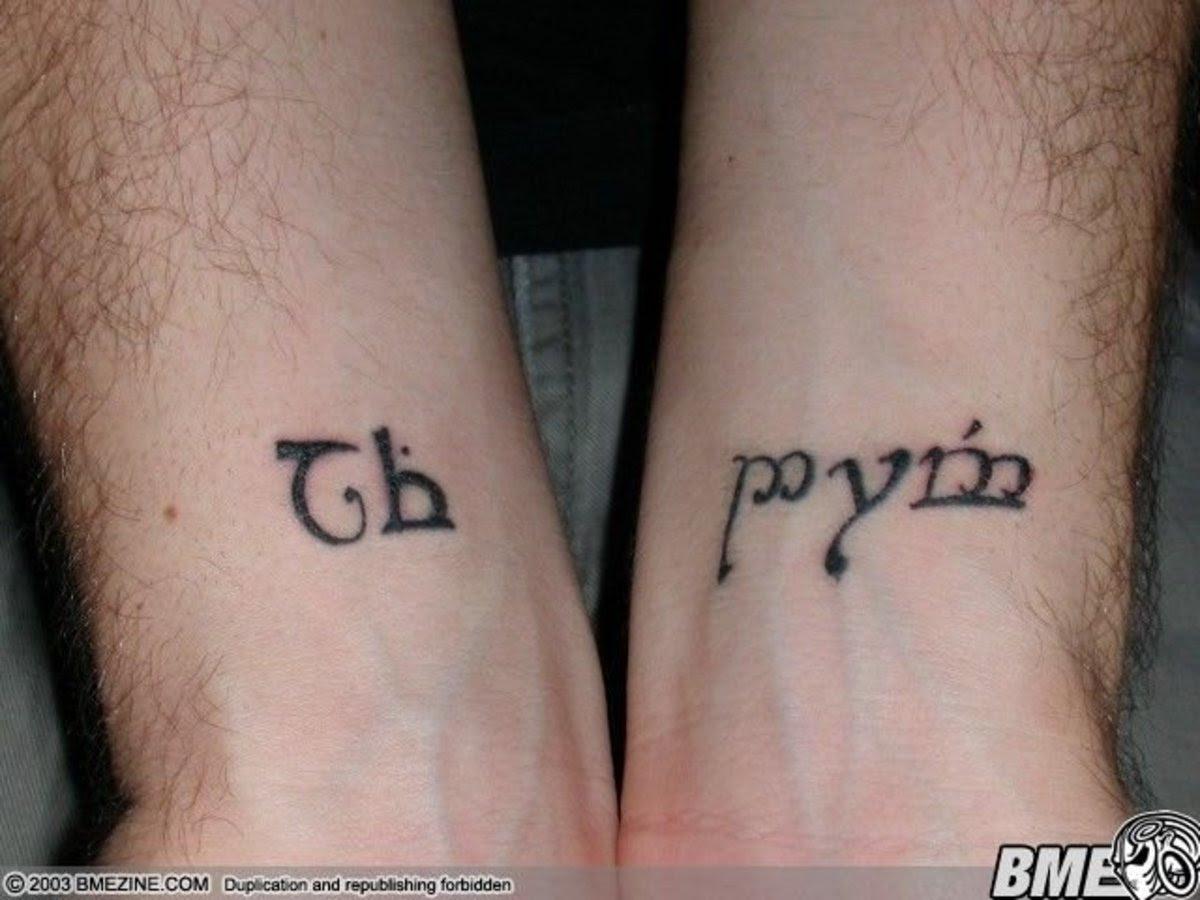 Life And Death Tattoo Orelhadoano