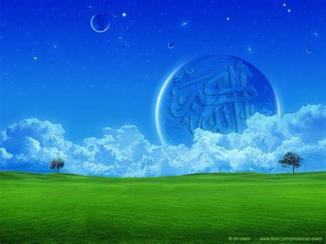 islamic wallpapers