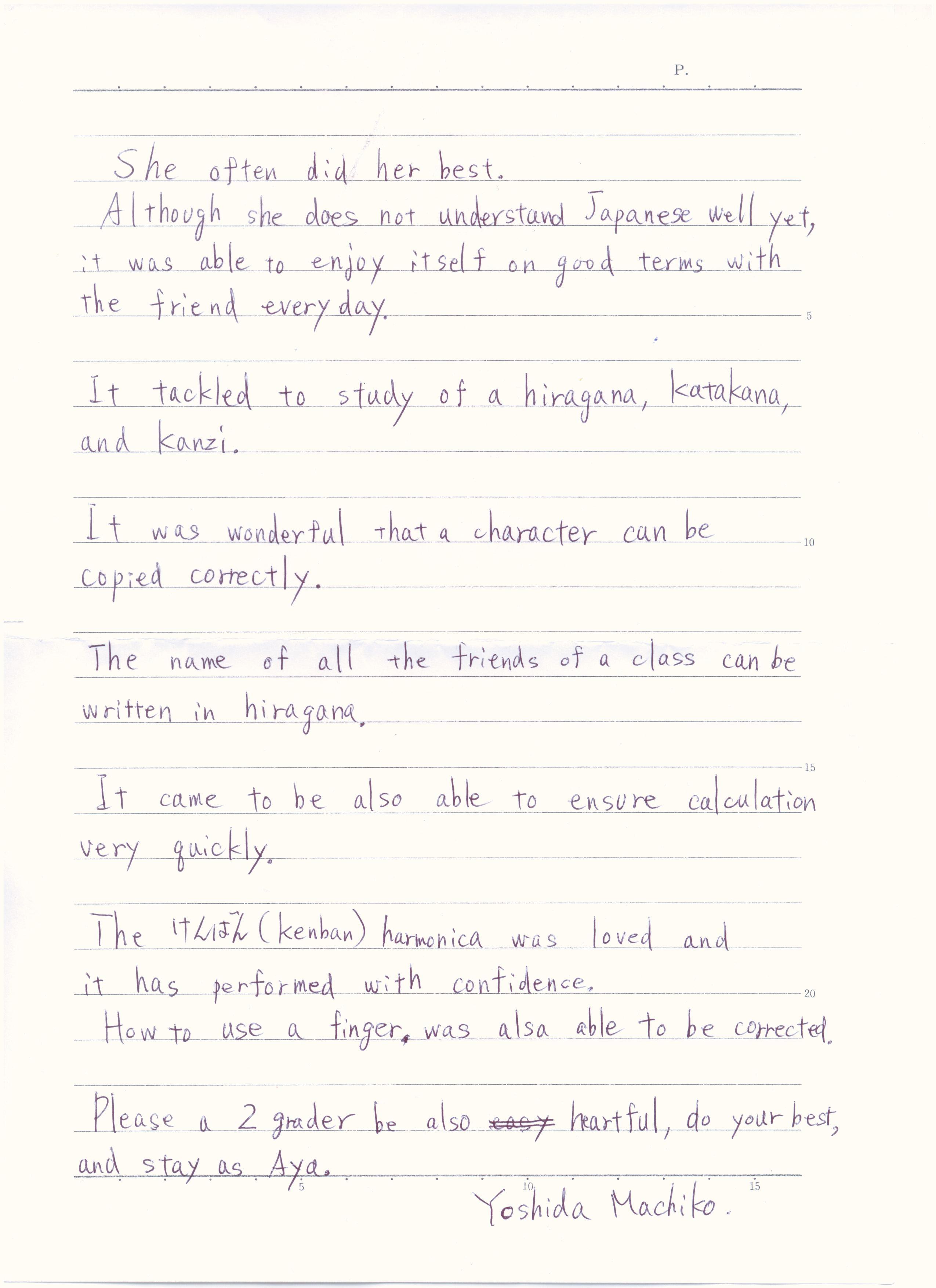 Kata Kata Anniversary 1 Bulan Dalam Bahasa Inggris Dan