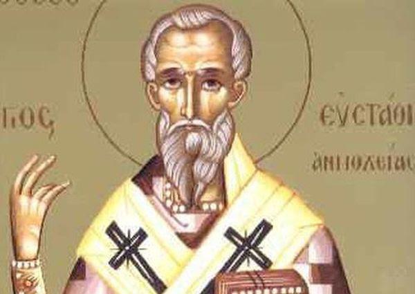 Αποτέλεσμα εικόνας για Αγίου Ευσταθίου Αρχιεπισκόπου Αντιόχειας της Μεγάλης.21 Φεβρουαρίου