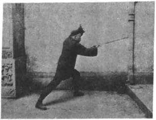 《太極劍》 陳微明 (1928) - photo 18