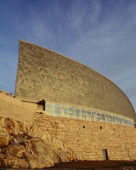 fachada del museo interactivo Casa del Hombre