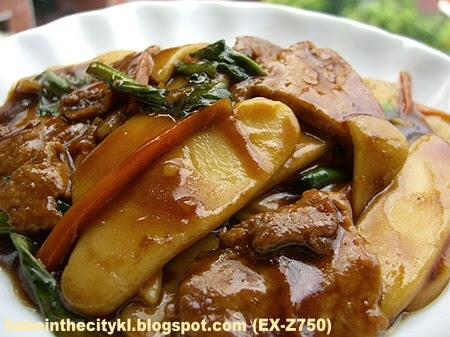 Shanghai Nian Gao (White Rice Cake) Hokkien Style