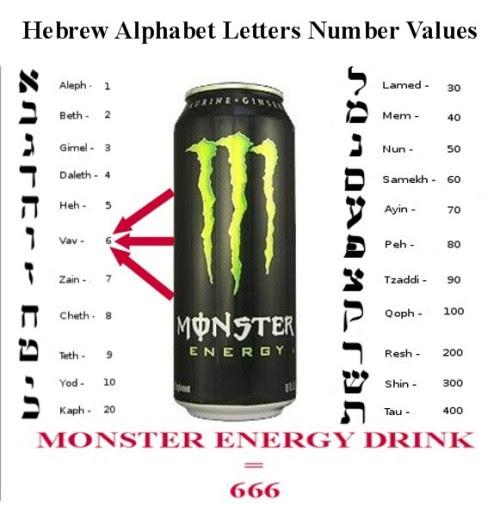 MONSTER-ENERGY-DRINK-666