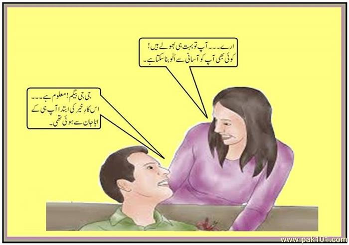 Funny Picture My Husband Is Very Smile Pak101com