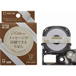 KING JIM テプラPROテープカートリッジ りぼん ホワイト SFR12SZ