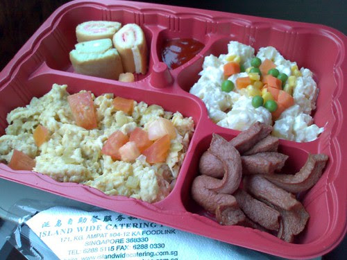Aeroline's Bento Box to KL
