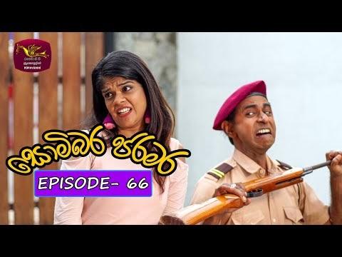 Somibara Jaramara - Episode -66 | 2021-04-19