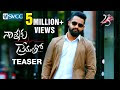 Nannaku Prematho Movie Teaser | Jr NTR