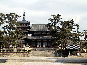 Horyuji temple near Nara