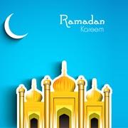 hd ramadan kareem wallpaper