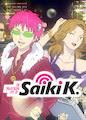 Disastrous Life of Saiki K., The - Season 3