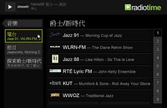 radiotime-09