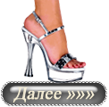 4303489_aramat_0R08 (122x120, 23Kb)