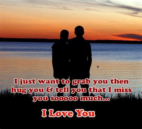 Want To Grab You  Free Miss You eCards, Greeting Cards