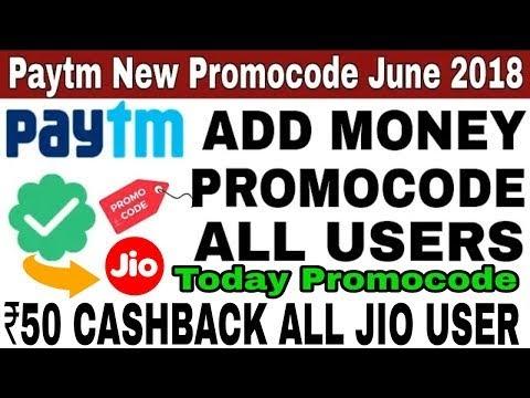 Paytm Add Money promo code Today,Paytm Jio Recharge Promocode Today,Paytm Recharge Promo code Today,