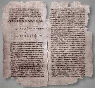 De Archonten worden genoemd in de Nag Hammadi-geschriften, die gevonden werden als perkamentrollen, bewaard in luchtdichte kruiken.