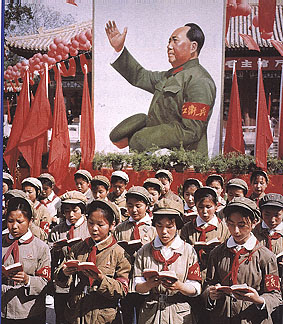 1967_cultural_revolution
