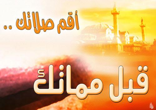 http://images.abunawaf.com/2006/02/salat3.jpg