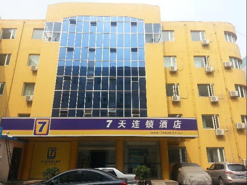 7 Days Inn Beijing Communication University Branch Reviews