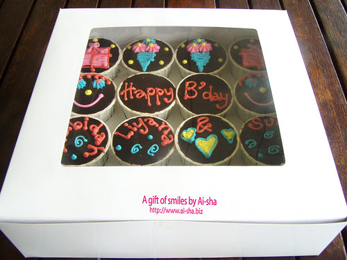 Cupcakes gift in Box