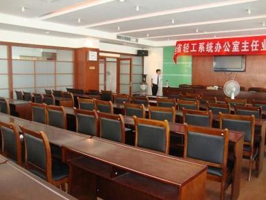 Price Green Tree Inn Nanchang Fuzhou Road Renmin Park Hotel