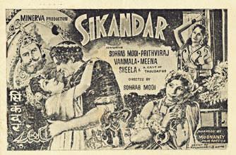 File:Sikandar, 1941, Sohrab Modi.jpg