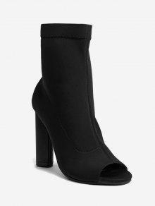 Chunky Heel Peep Toe Ankle Boots