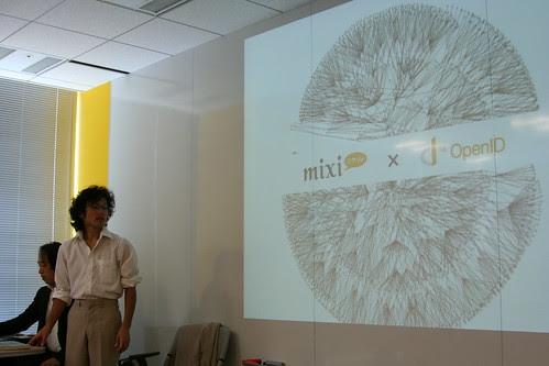 mixi OpenID by nobihaya.