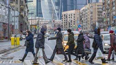В ВШЭ оценили состояние российской экономики на фоне кризиса