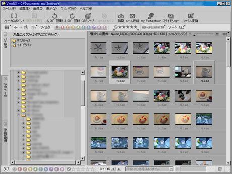 画像閲覧・管理 窓の杜ライブラリ - 写真の整理 ソフト
